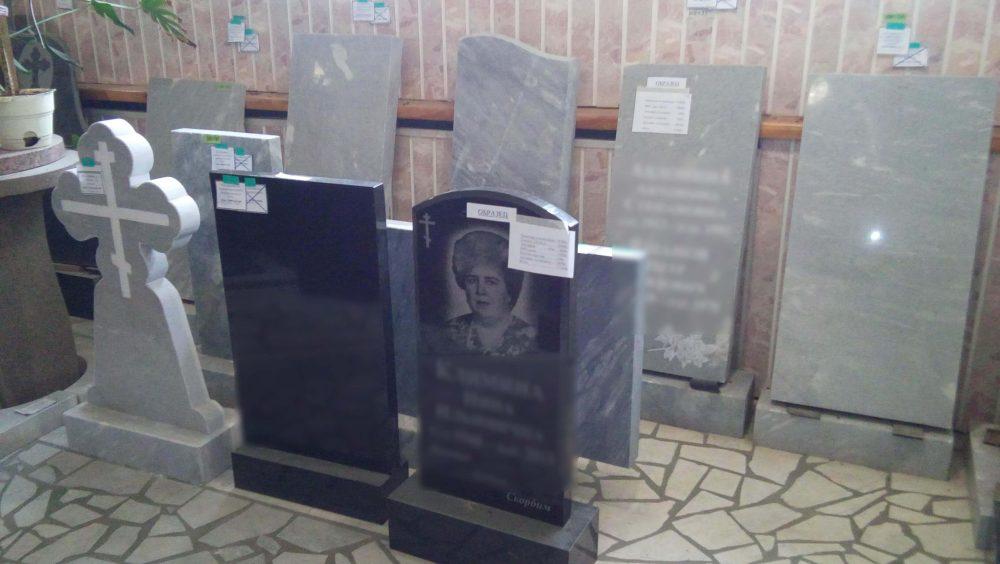 Примеры памятников