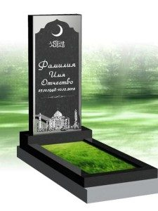 Мусульманский памятник - гранит черный 100 х 45 см