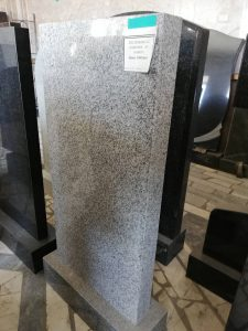 серый гранит 110х50х8